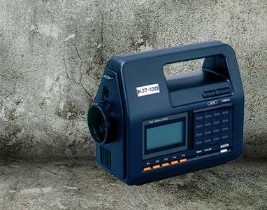 수분계/회전계/도막두께/초음파두께측정기
